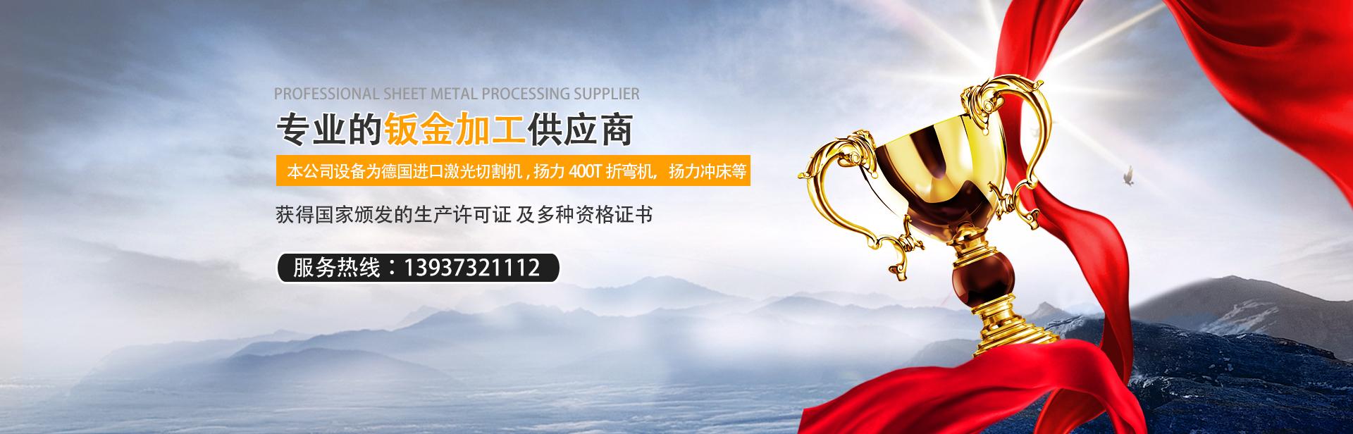亿博娱乐官方网站登陆大康工业有限公司